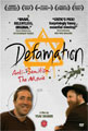 Defamation