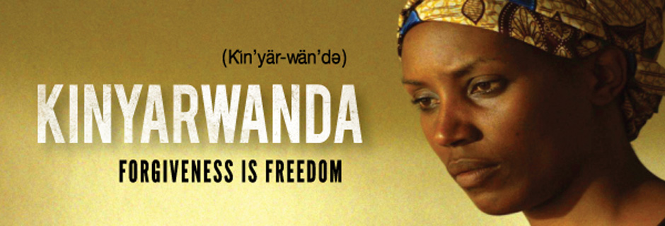 Kinyarwanda